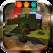 Army Base Traffic Control